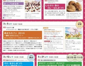 suwaichi_10th_A4_0107